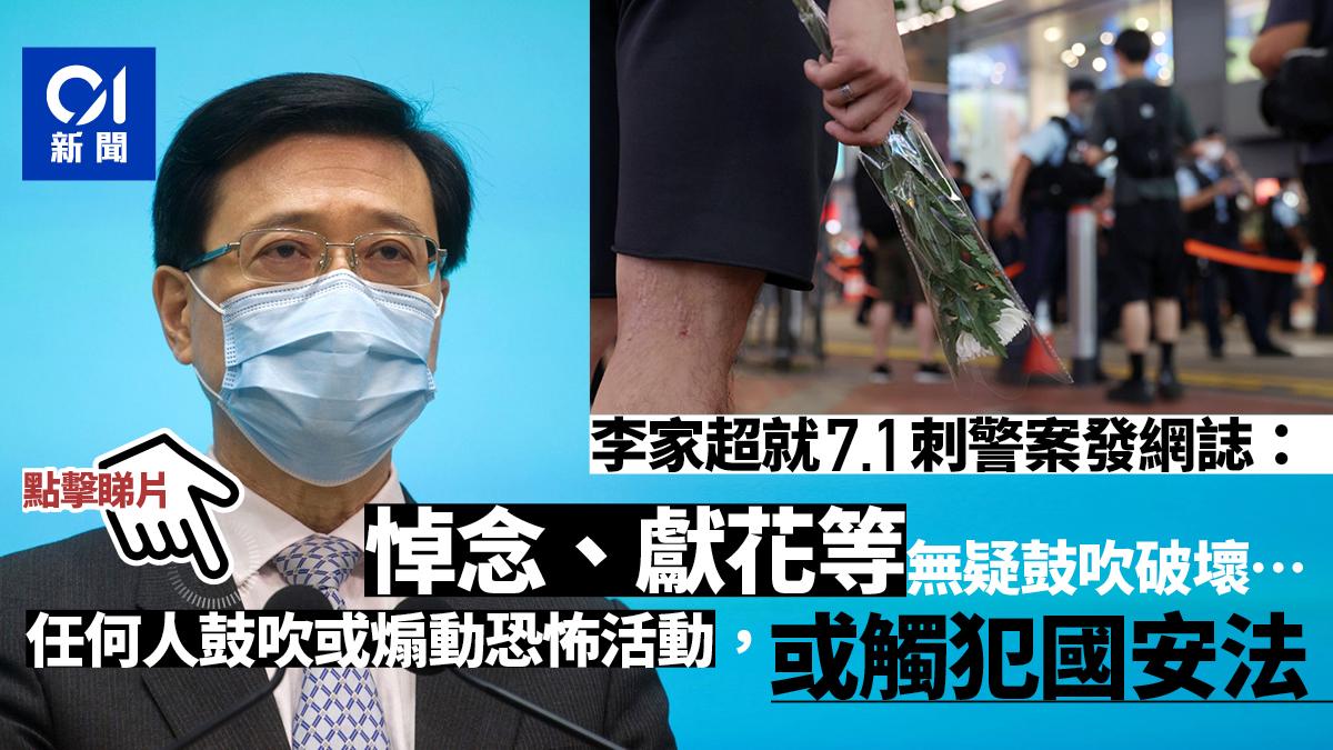 https://video-static.hk01.com/aa6c666f-3c91-475e-bbfc-388bbb889fde_20210703_154700